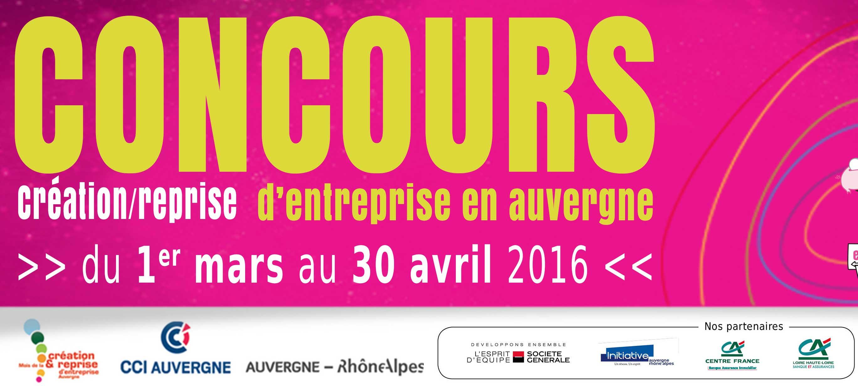 Concours Création et Reprise d'Entreprise en Auvergne