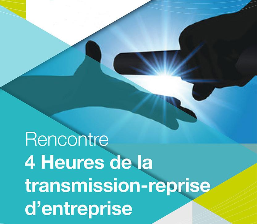 4 heures de la transmission-reprise d'entreprise (Barbezieux St-Hilaire - Charente)